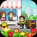 开罗便利店物语游戏中文汉化版 v1.0