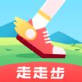 走走步安卓版app v1.0.2