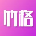 竹格交友app官方安卓版 v1.0.0
