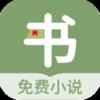 郁书坊APP官方版 v1.0.0