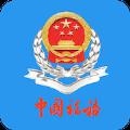 重庆市农村医保App