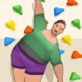 脂肪攀岩游戏