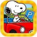 史努比来开车游戏安卓最新版 v1.0.1