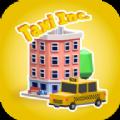 出租车公司模拟城市游戏官方最新版 v1.0