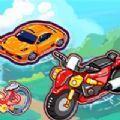 单车变摩托游戏最新安卓版 v1.0