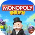 育碧MONOPOLY狂乐派对游戏官方版 v1.0