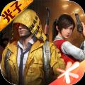 和平精英游戏画质助手下载安卓版