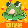 影蛙视频极速版赚钱领红包 v1.0.1