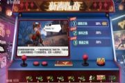 cf手游电竞传奇100%攻略 电竞传奇春节特别篇攻略大全[多图]