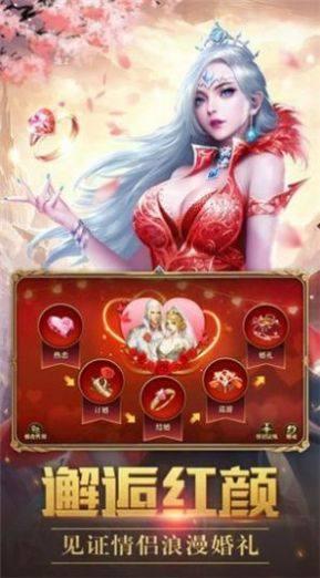 牡丹大天使官方版图1