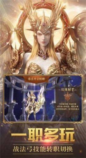 牡丹大天使官方版图2