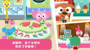 泡泡兔梦幻乐园商场破解版图2