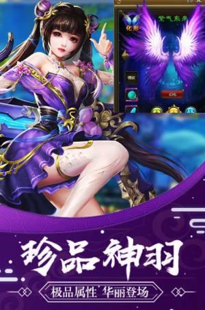 绯色修仙录rpg游戏安卓图片2