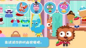 泡泡兔梦幻乐园商场破解版图3