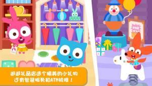 泡泡兔梦幻乐园商场破解版图4