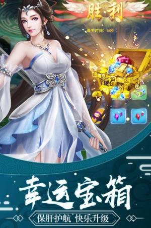 绯色修仙录游戏图2
