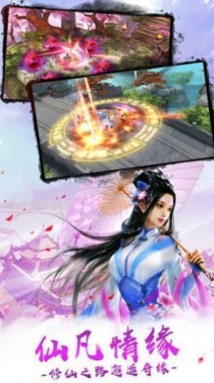 东方妖兽录手游领福利红包版图片1