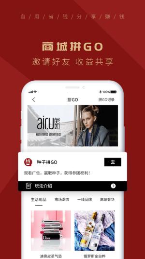 KU易购App图3