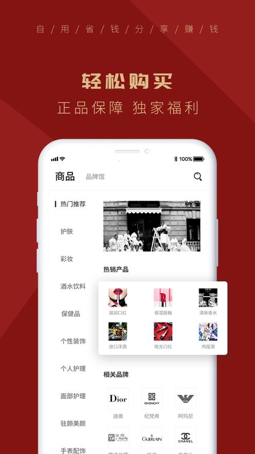 KU易购App官方版软件图2: