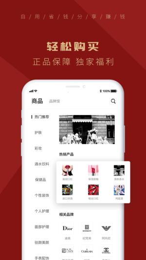 KU易购App图2