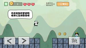 坑爹大冒险脑洞挑战游戏官方版图片2