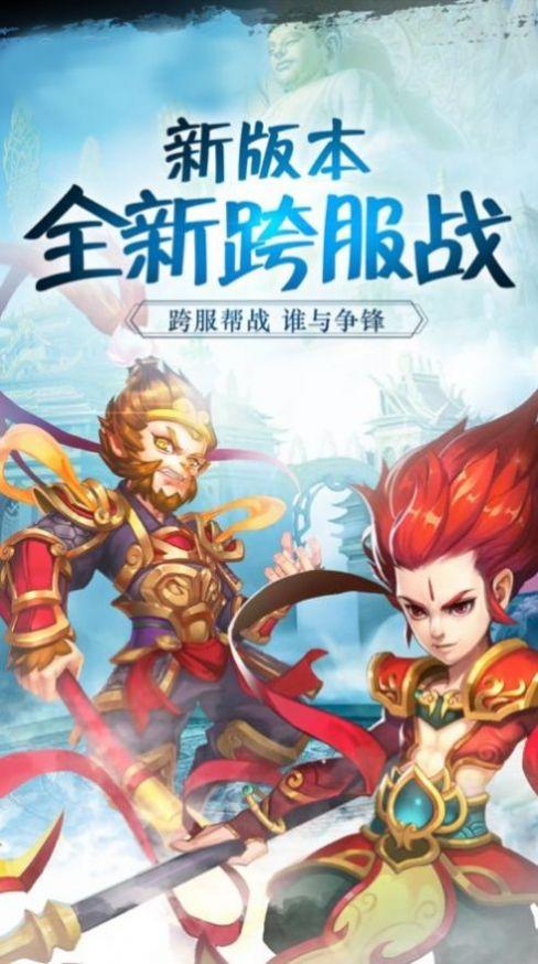 诸神共舞手游官网正式版图2: