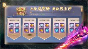 国风情缘仙魔战记官网版图1