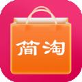 简淘购物app