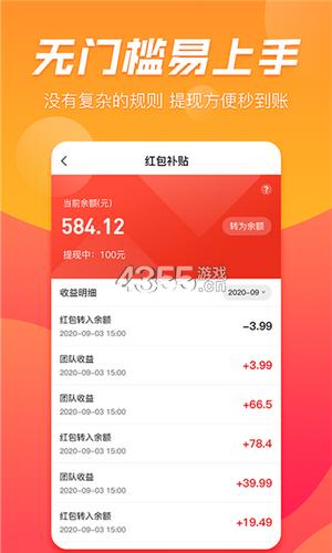 众商城网购App官方版图4: