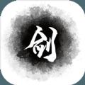 江湖幻剑录官方版