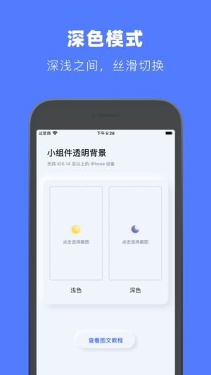 谜底空白app图3