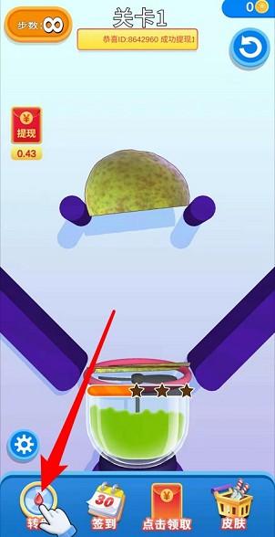 消水果领红包游戏能提款吗 消水果领红包是真的吗[多图]