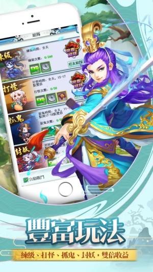 仙侠起源传说手游图2