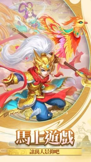 仙侠起源传说手游图1