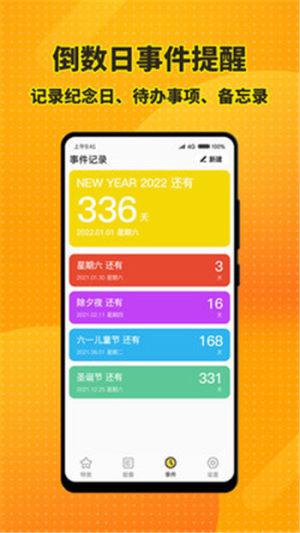 手机特效桌面ios图2
