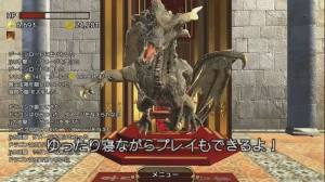 龙之吐息与黑暗迷宫汉化版图1