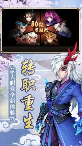 千寻西游手游邀请码免费版图1: