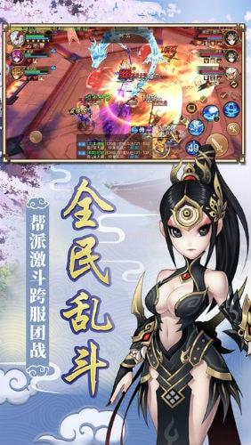 千寻西游手游邀请码免费版图2: