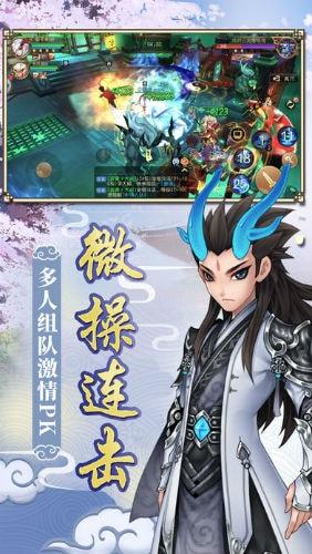 千寻西游手游邀请码免费版图3: