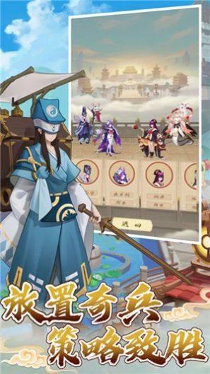 放置侍神传官方版图4