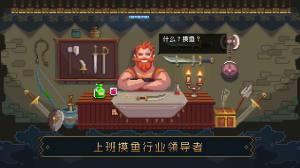 逃离兽人城安卓汉化版游戏图片2