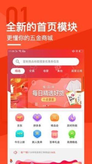 德信旺App图3