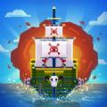 海盗船队长游戏