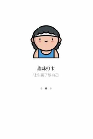 奶茶小本app安卓下载最新版图片1