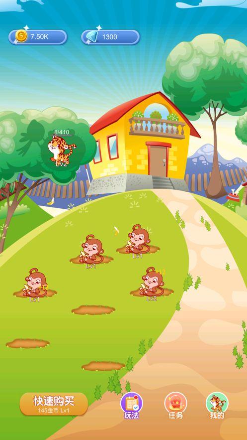 疯狂宠物蛋赚钱游戏红包版图片1