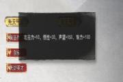 鬼谷八荒攻略剑修 剑修先天气运技能搭配[多图]