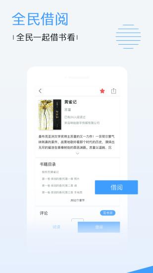 baoyu133.con永久入口免费破解版图1: