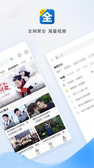 baoyu133.con永久入口免费破解版图4: