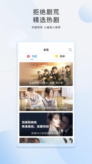 baoyu133.con永久入口免费破解版图2: