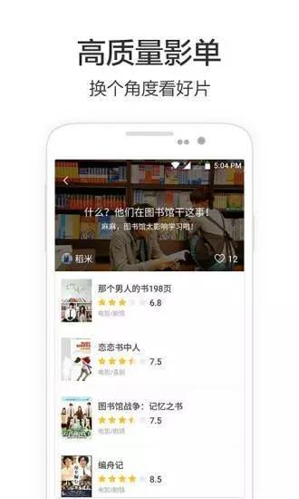 yw238,com.免费视频永久入口图2:
